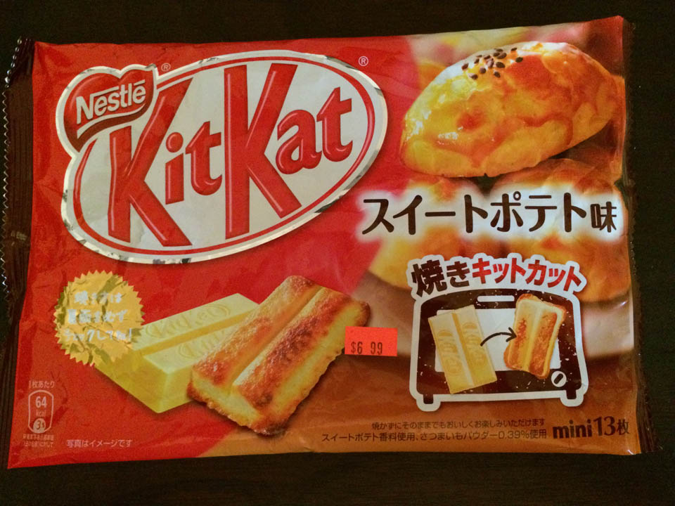 Kit Kat Sweet Potato Bag