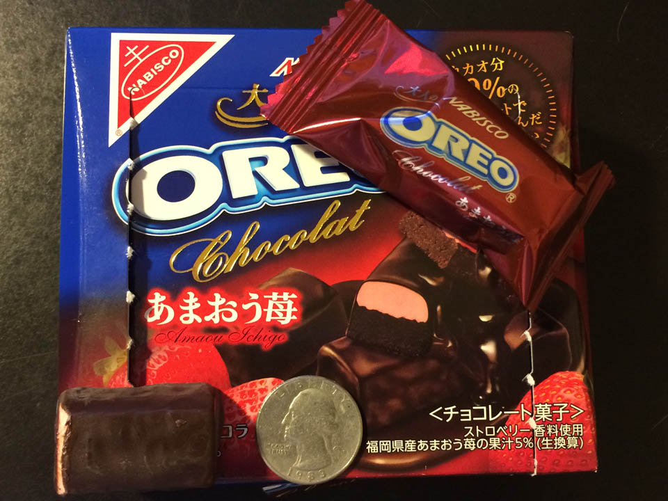 Oreo Strawberry Box