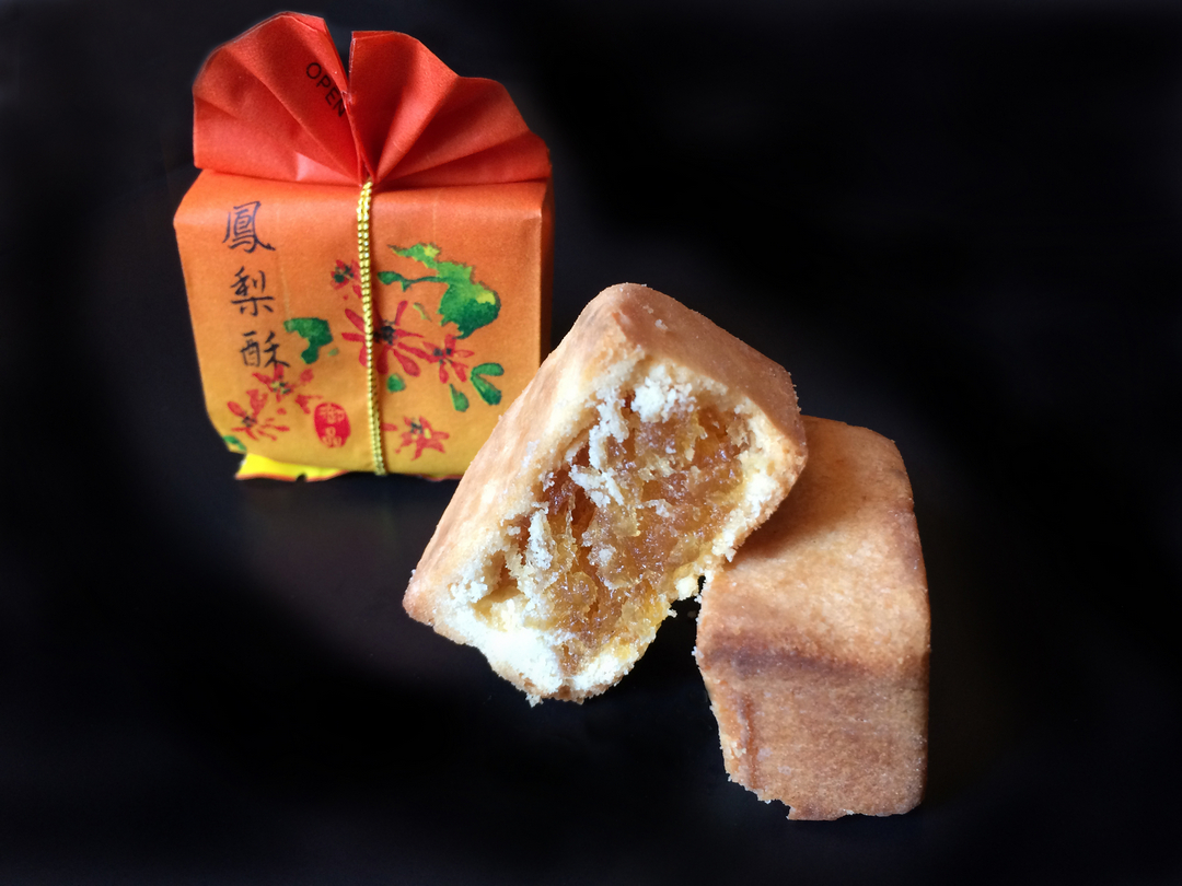 Taiwanese Pineapple Cake Brands